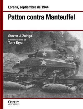 Patton contra Manteuffel (Osprey Segunda Guerra Mundial №29)