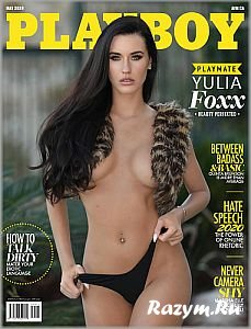 Playboy Africa - May 2020