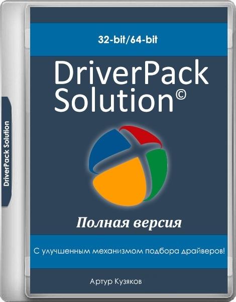 DriverPack Solution 17.10.14 Полная версия (DP 20101)