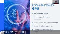 Введение в искусственный интеллект (2020/PCRec/Rus)