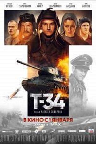 T34 2018  HDTVRip  Files-x