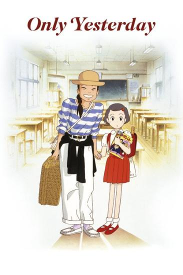 Only Yesterday 1991 BluRay 1080p AVC DTS HD MA5 1 NoGRP