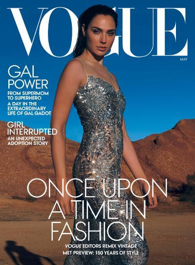 Vogue USA - 05 (2020)