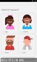 Duolingo Learn Languages Premium 4.73.4 [Android]
