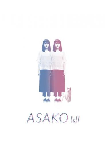 Asako I and II 2018 1080p BluRay x264 nikt0