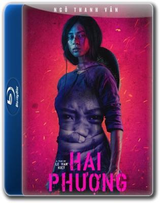 Фурия / Hai Phuong (2019) BDRemux 1080p   СВ Студия