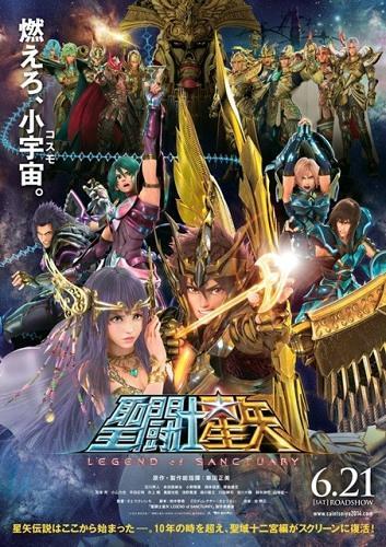 Saint Seiya Legend Of Sanctuary (2014) 1080p BluRay [YTS]
