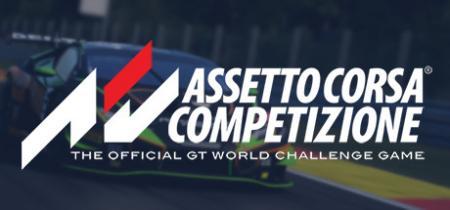 Assetto Corsa Competizione [v 1.4.0 + DLC] (2019)xatab