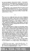 https://i112.fastpic.ru/thumb/2020/0516/9c/2255f0b4ebdc94a656de0d1827d6449c.jpeg