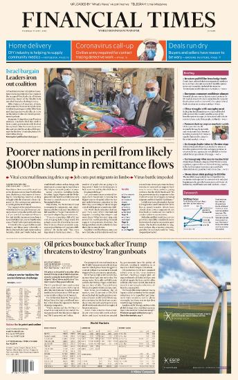 Financial Times 23Apr(2020)