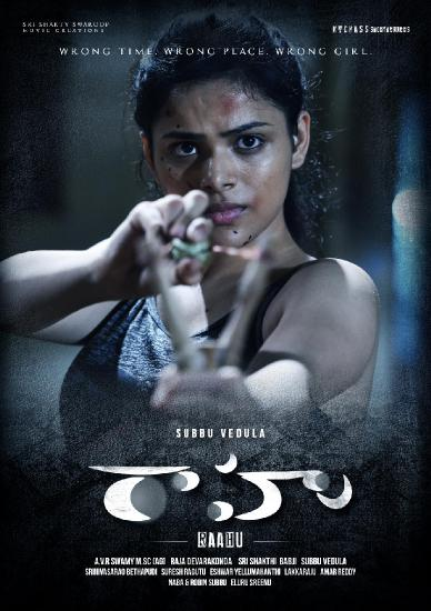 Raahu (2020) Telugu 720p WEB-DL AVC AAC-BWT Exclusive