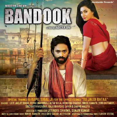 Bandook (2013) 1080p WEB-DL AVC AAC-BWT Exclusive