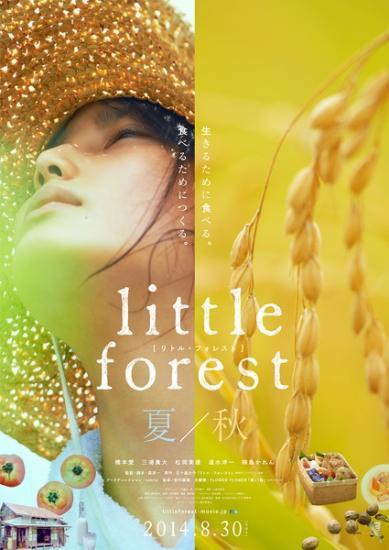 Little Forest Summer Autumn (2014) 720p BluRay [YTS]