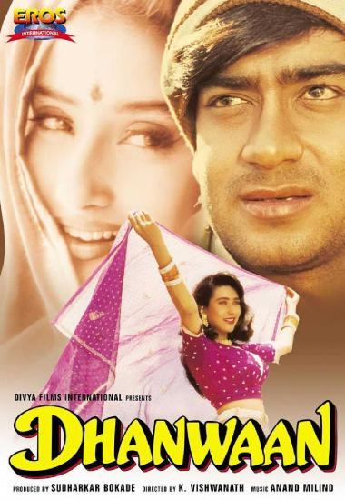 Dhanwaan (1993) 1080p WEB-DL AVC AAC-BWT Exclusive