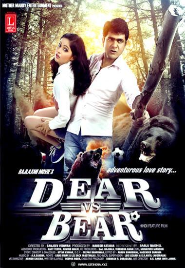 Dear Vs Bear (2014) 1080p WEB-DL AVC AAC-BWT Exclusive