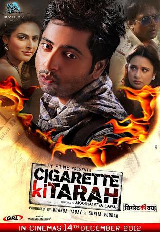 Cigarette Ki Tarah (2012) 1080p WEB-DL AVC AAC-BWT Exclusive