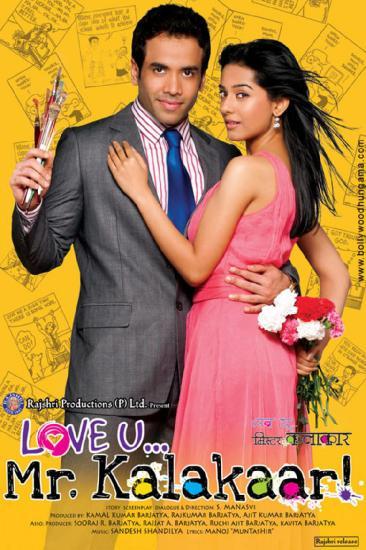 Love U... Mr. Kalakaar! (2011) 1080p WEB-DL AVC AAC-BWT Exclusive