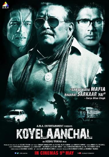 Koyelaanchal (2014) 1080p WEB-DL AVC AAC-BWT Exclusive