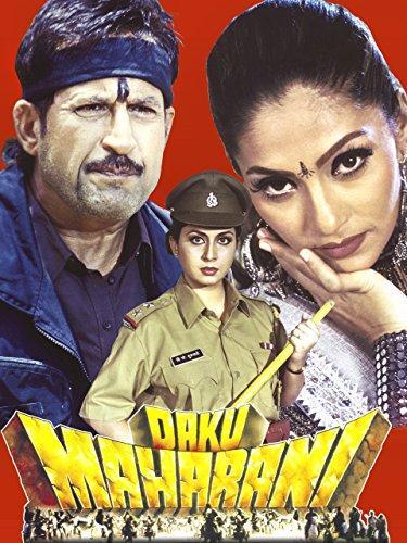 Daku Maharani (2000) 1080p WEB-DL AVC AAC-BWT Exclusive