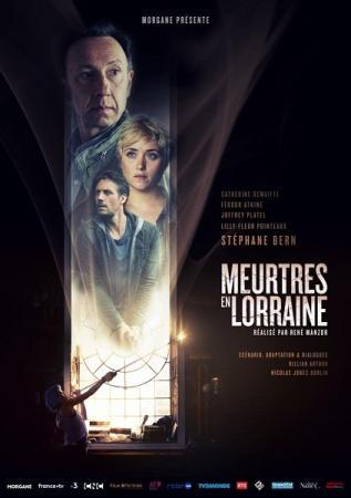 Убийства в Лотарингии / Meurtres en Lorraine (2019) HDTVRip