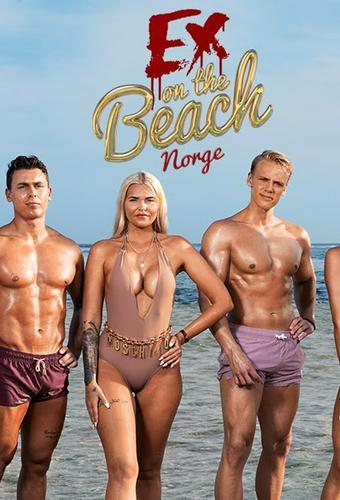 Ex on The Beach Norge S03E20 NORWEGiAN 1080p WEB x264-DECAPi