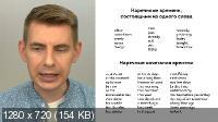 Ракета: тренажёр для тренировки английской речи (2020/PCRec/Rus/Eng)