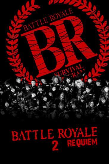 Battle Royale II 2003 JAPANESE 1080p BluRay x265-VXT