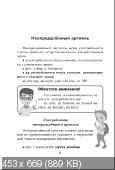 https://i112.fastpic.ru/thumb/2020/0521/41/_d0edcffdce555c451b1b1e027eb56d41.jpeg