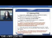 Путь джедая в управлении 1С-проектами (2020) Видеокурс