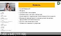 Иммунитет - Дети и взрослые (2020/PCRec/Rus)
