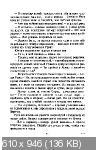 https://i112.fastpic.ru/thumb/2020/0521/fb/6edbdd4f09a2155529c64fef301f61fb.jpeg