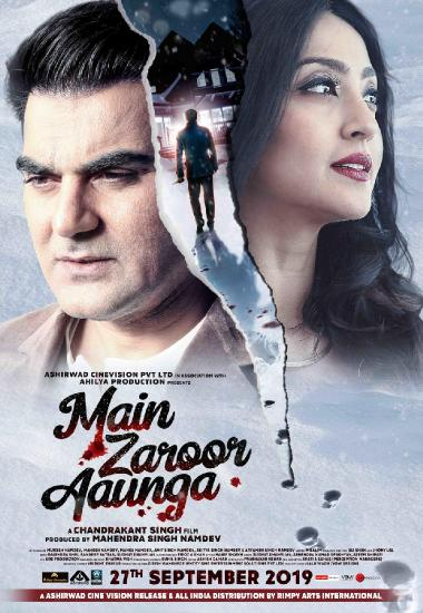 Main Zaroor Aaunga (2019) 720p WEB-DL AVC AAC-Team IcTv Exclsuive