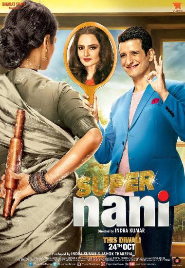Super Nani (2014) 1080p WEB-DL AVC AAC-BWT Exclusive]