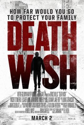 Death Wish 2018 UNCUT BRRip XviD MP3-XVID