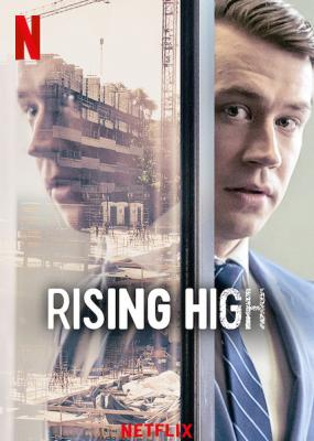 Высоко поднимаясь / Betonrausch / Rising High (2020) WEB-DL 1080p | Sub