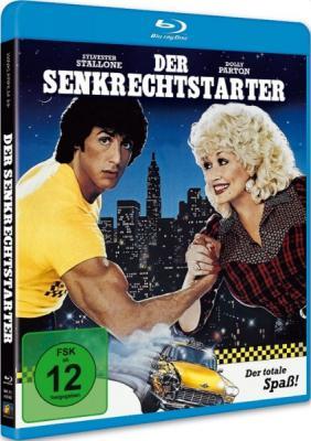 Горный хрусталь / Rhinestone (1984) BDRip 720p
