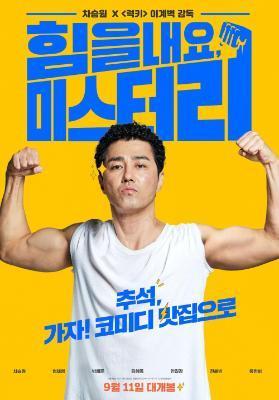 Cheer Up Mr  Lee (2019) [720p] [WEBRip] [YTS]