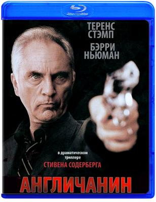 Англичанин / The Limey (1999) BDRip 720p