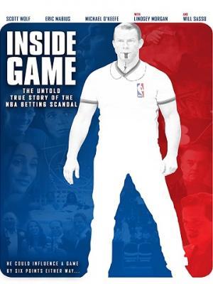 Внутри игры / Inside Game (2019) WEB-DL 1080p | HDRezka Studio