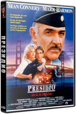 Президио / The Presidio (1988) BDRip 720p