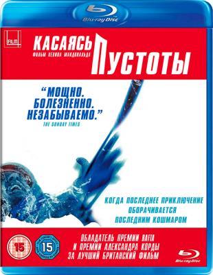 Касаясь пустоты / Touching the void (2003) BDRip 1080p