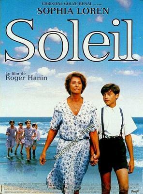 Солнце / Soleil (1997) HDTVRip 720р