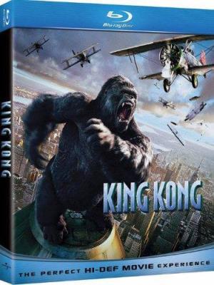 Кинг Конг / King Kong (2005) Hybrid 1080p | Extended Cut | Open Matte