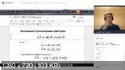 Python для работы с данными (2020)