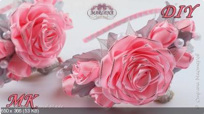 ОБОДОК С РОЗАМИ. Розы из лент МК D106fbe21a61e6551de3bebcdd80bbae