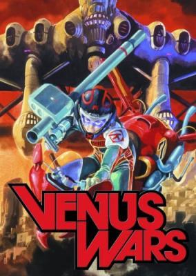 Война на Венере / Venus War (1989) BDRip 1080p