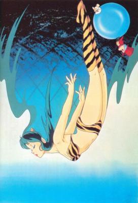 Несносные пришельцы: Прекрасная мечтательница / Urusei Yatsura: Beautiful Dreamer (1984) BDRip 1080p