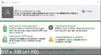 Rohos Logon Key 4.6 Repack by Diakov