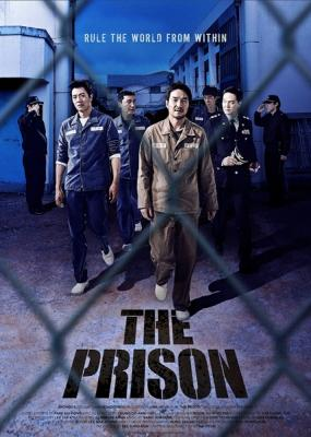 Тюрьма / Deo peurijeun / The Prison (2017) BDRip 1080p
