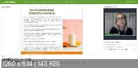 Ферментация от биотехнолога + большая методичка (2020) Вебинар